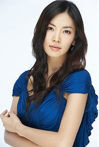 Kim So-Yeon (II)