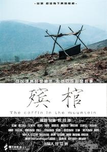 The Coffin in the Mountain - Poster / Capa / Cartaz - Oficial 7