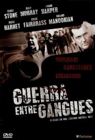 Guerra Entre Gangues - Poster / Capa / Cartaz - Oficial 1