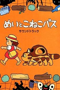 Mei to Koneko Basu - Poster / Capa / Cartaz - Oficial 1