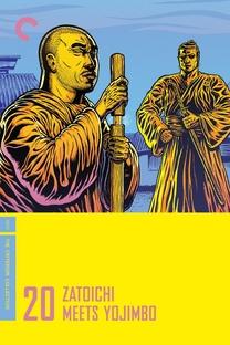 Zatoichi Vs Yojimbo - Poster / Capa / Cartaz - Oficial 1