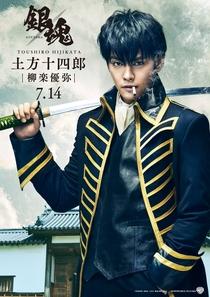 Gintama - Poster / Capa / Cartaz - Oficial 10