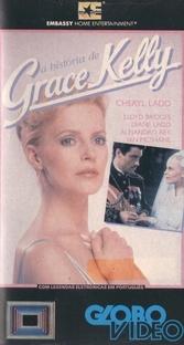 A História de Grace Kelly - Poster / Capa / Cartaz - Oficial 2