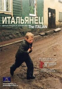 O Pequeno Italiano - Poster / Capa / Cartaz - Oficial 1