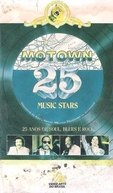 Motown 25: Yesterday, Today, Forever (Motown 25: Yesterday, Today, Forever)