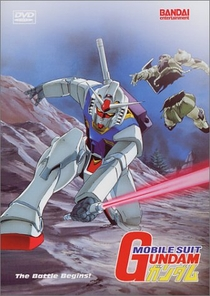 Mobile Suit Gundam - Poster / Capa / Cartaz - Oficial 1