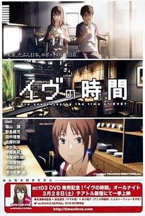 Eve no Jikan - Poster / Capa / Cartaz - Oficial 5