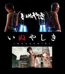 Inuyashiki - Poster / Capa / Cartaz - Oficial 3