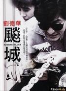 Runaway Blues (Biao cheng)