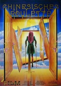 Roleta Chinesa - Poster / Capa / Cartaz - Oficial 3