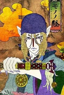 Mononoke - Poster / Capa / Cartaz - Oficial 4