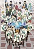 Starmyu 2nd Season (Starmyu 2nd Season)