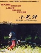 Bashu, o Pequeno Estrangeiro (Bashu, gharibeye koochak)