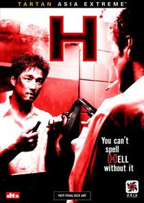 H - Poster / Capa / Cartaz - Oficial 2