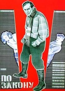 Pela Lei - Poster / Capa / Cartaz - Oficial 1