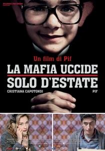 A Máfia Mata Apenas no Verão - Poster / Capa / Cartaz - Oficial 1