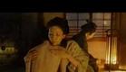 Kaidan Trailer