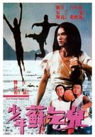The Young Vagabond (Xiao nian Su Qi Er)