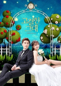 Noble, My Love - Poster / Capa / Cartaz - Oficial 1