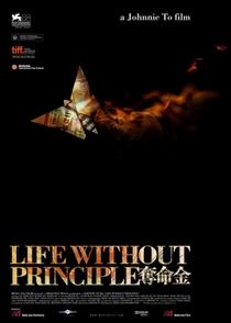 Life Without Principles - Poster / Capa / Cartaz - Oficial 1