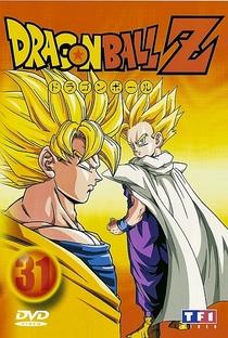 Dragon Ball Z (6ª Temporada) - Poster / Capa / Cartaz - Oficial 27