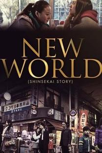Novo Mundo - Poster / Capa / Cartaz - Oficial 2