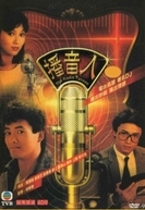 Radio Tycoon (Bo yum yan)