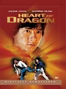 Coração de Dragão (Long de Xin)