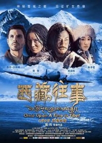 Once Upon a Time in Tibet - Poster / Capa / Cartaz - Oficial 1
