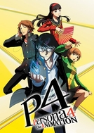 Persona 4: The Animation (Shin Megami Tensei: Persona 4)