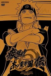 Naruto: OVA 5 - Tempestade! A Lenda da Escola de Konoha! - Poster / Capa / Cartaz - Oficial 1