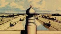 O Caminho de Volta pro Mar - Poster / Capa / Cartaz - Oficial 1