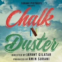 Chalk N Duster - Poster / Capa / Cartaz - Oficial 2