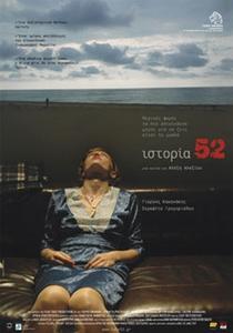 História 52 - Poster / Capa / Cartaz - Oficial 1