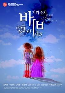 Barbie - Poster / Capa / Cartaz - Oficial 5