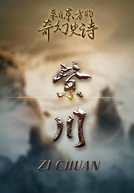 The King of Light in Zichuan (紫川)