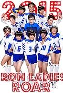 Iron Ladies Roar (Satri lek tob lok taek)