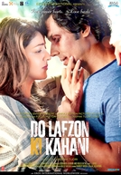 Do Lafzon Ki Kahani (Do Lafzon Ki Kahani)