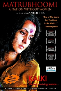 Matrubhoomi: A Nation Without Women - Poster / Capa / Cartaz - Oficial 2