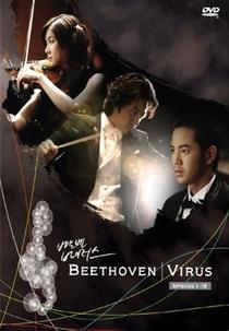 Beethoven Virus - Poster / Capa / Cartaz - Oficial 2