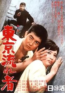 Tóquio Violenta - Poster / Capa / Cartaz - Oficial 4