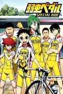 Yowamushi Pedal: Special Ride (弱虫ペダル SPECIAL RIDE)