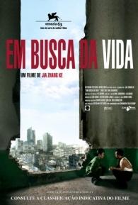 Em Busca da Vida - Poster / Capa / Cartaz - Oficial 3