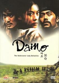 Damo - Poster / Capa / Cartaz - Oficial 9