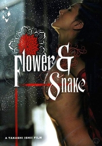 Flower and Snake - Poster / Capa / Cartaz - Oficial 1