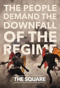 A Praça Tahrir - Poster / Capa / Cartaz - Oficial 3