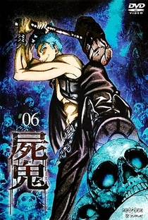 Shiki - Poster / Capa / Cartaz - Oficial 9
