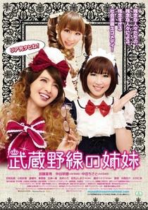 Musashino-sen no Shimai - Poster / Capa / Cartaz - Oficial 1