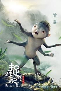 Upa - Meu Monstro Favorito - Poster / Capa / Cartaz - Oficial 26
