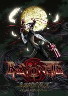 Bayonetta: Bloody Fate (ベヨネッタ ブラッディフェイト)